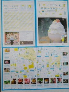 2015-08-05-14-47-25_photo
