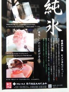 2015-08-05-15-01-08_photo