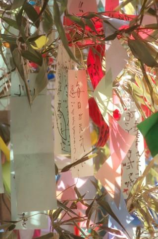 七夕の飾りを折り紙で作ろう!定番の吹き流しの作り方